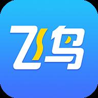 飞鸟商城appv2.0.1