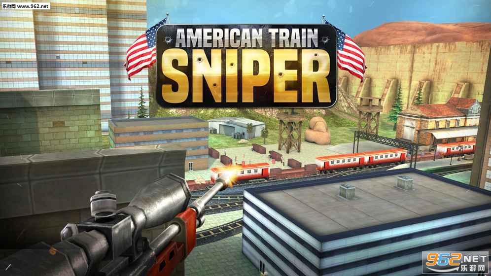 Sniper 3D:Train Shooting Game安卓版v1.9_截图2