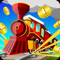 火车合并手机版v1.0