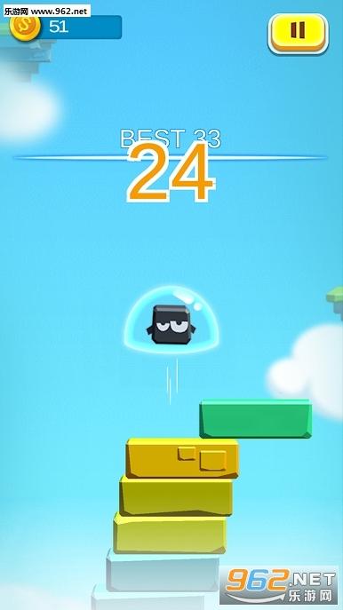 跳跃者(Stuck Jumper)安卓版v1.1_截图1