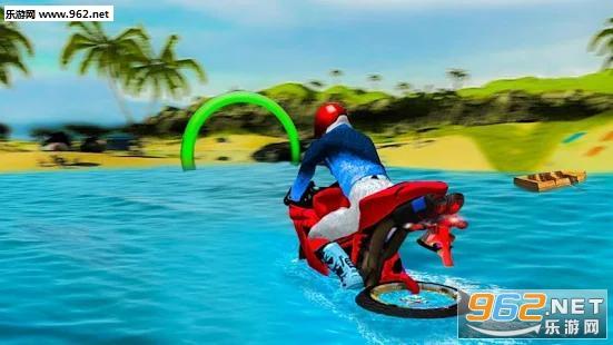 水上冲浪摩托车自行赛安卓版(Water Surfer Moto Bike Race)v1.3截图0