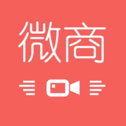 微商水印管家安卓版v1.1.0