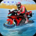 水上冲浪摩托车自行赛安卓版(Water Surfer Moto Bike Race)v1.3
