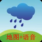 农夫天气安卓版v2.0.2