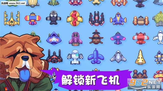 雷霆战狗官方版v1.1.9截图3