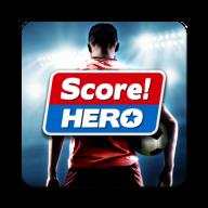 足球英雄Score Hero1.76最新版