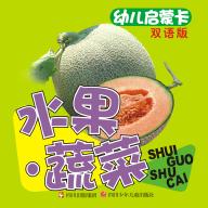 水果蔬菜大卡安卓版v1.0