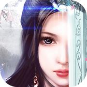 幻灵飞仙ios版v1.0