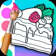 Cake Coloring Book安卓版