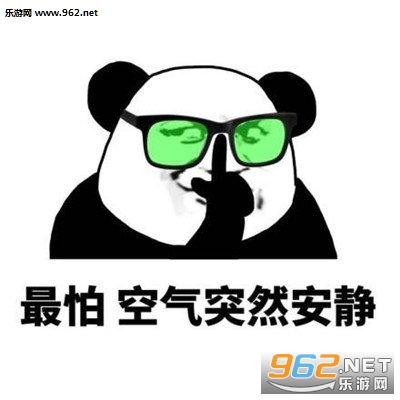 抖音bum动图 bum表情包下载-乐游网游戏下载图片