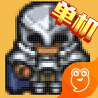 新三国手游九游版v1.0.2