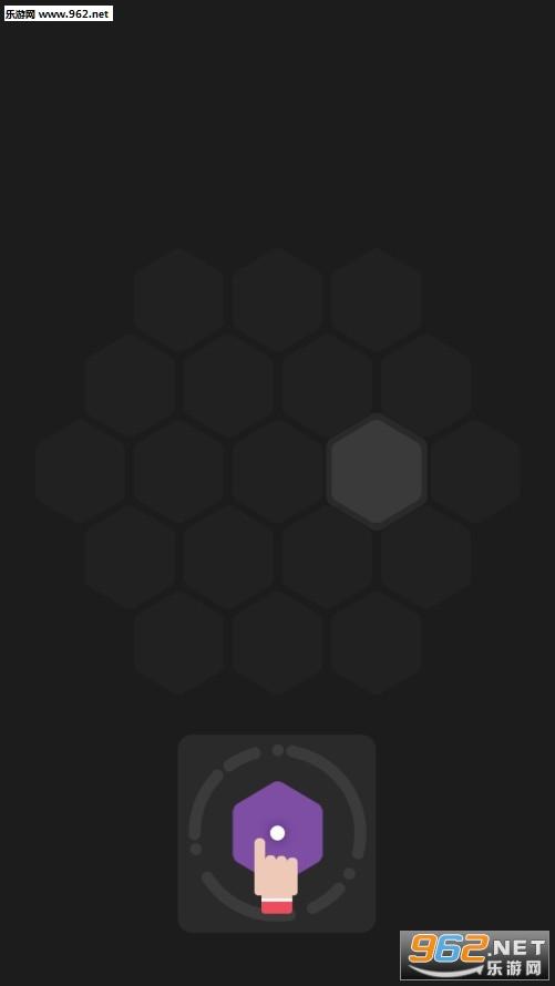 融为一体安卓版v1.2_截图2