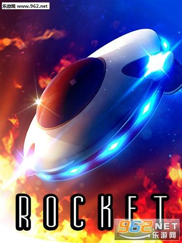 火箭X银河战争安卓版v2.2(Rocket X Galactic war)_截图0