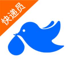 菜鸟包裹侠appv4.3.640