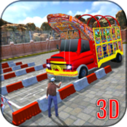 Indian Heavy Truck Legend Parking 3D安卓版