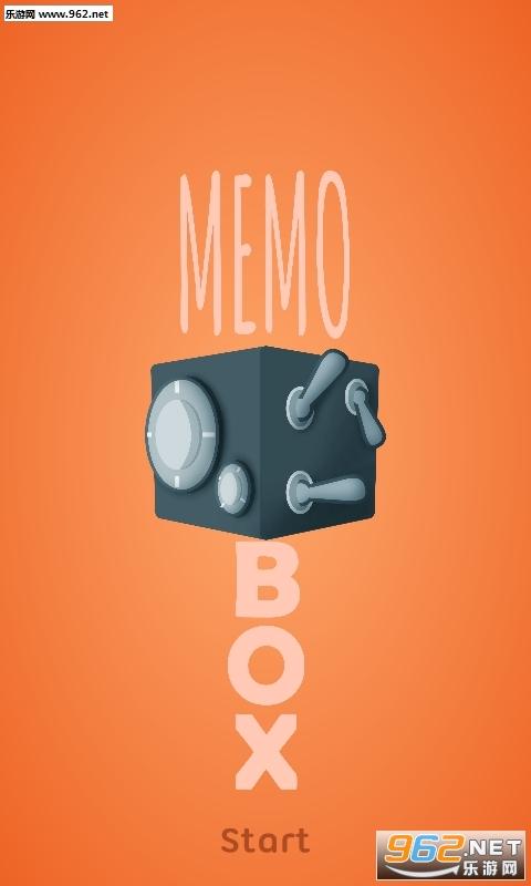 记忆力盒子官方版(Memo Box)v0.1_截图3