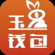 玉兔钱包官方版v1.8.1