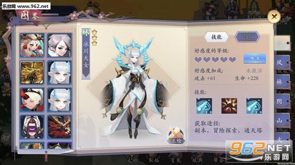 长安妖世绘官方版v0.0.43.0截图0