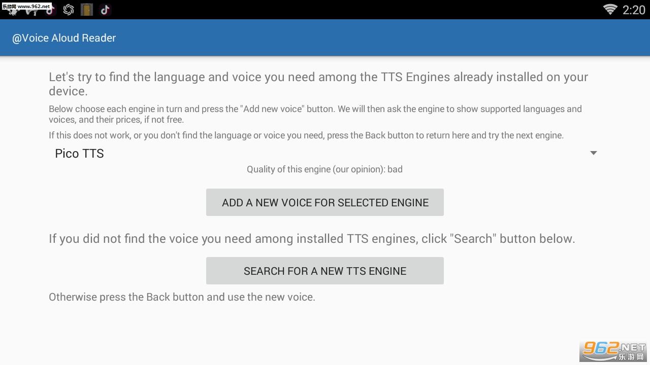 语音朗读器app(Voice Aloud Reader)v15.1.3截图2