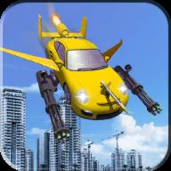 跳伞飞行汽车特技空战格斗比赛安卓版