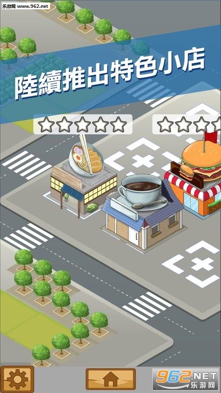 小店日志汉化破解版v1.1(Doki Doki Daily)_截图1