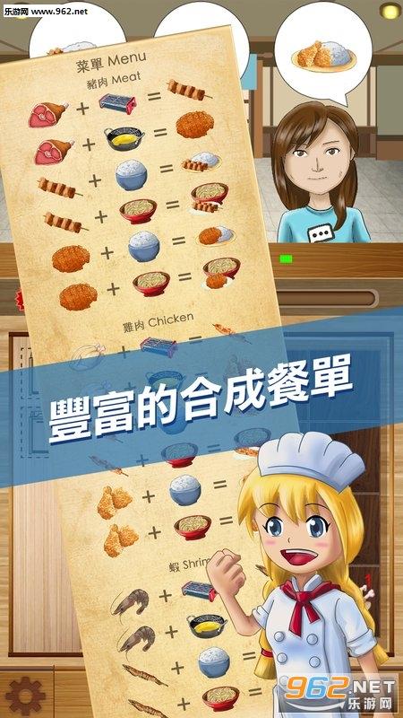 小店日志汉化破解版v1.1(Doki Doki Daily)_截图3