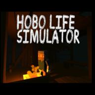 流浪汉生活模拟安卓版0.2.2(Hobo life simulator)