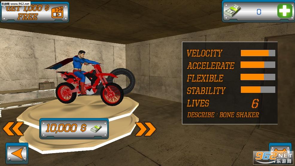 超级英雄特特技狡猾自行车安卓版v1.1(SuperHero Tricky Bike Crazy Stunt Rider Free)_截图0