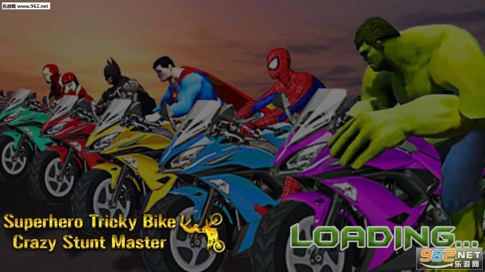 超级英雄特特技狡猾自行车安卓版v1.1(SuperHero Tricky Bike Crazy Stunt Rider Free)_截图3