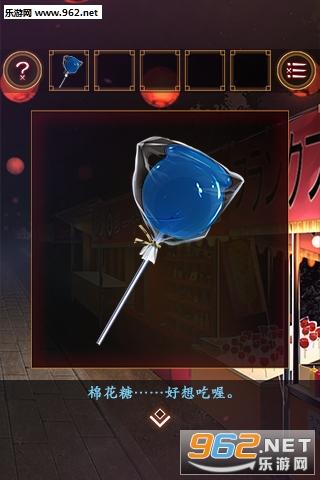 逃脱手游:从日本祭典逃脱