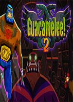 墨西哥英雄大混战2(Guacamelee! 2)
