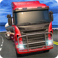 卡车模拟驾驶2.1最新版