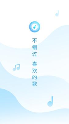 浮浮雷达app手游