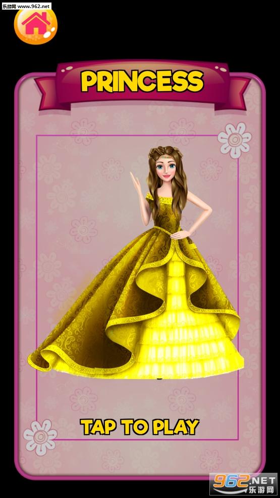 Run Princess Castle安卓版v1.1_截图3