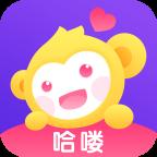 哈喽语音安卓版v2.5.7