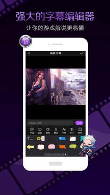 视频剪辑大师官方版v2.5.6截图2