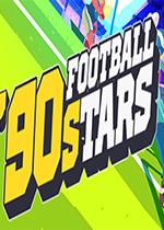 90s Football Stars