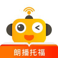 朗播托福appv1.0.0