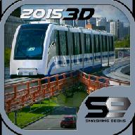 地铁列车模拟器安卓版