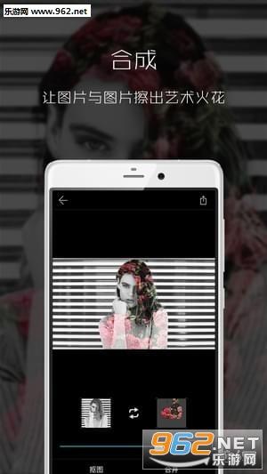 滤镜美图相机appv3.5.5_截图0
