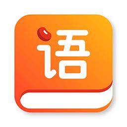 红豆语文安卓版v1.0.0
