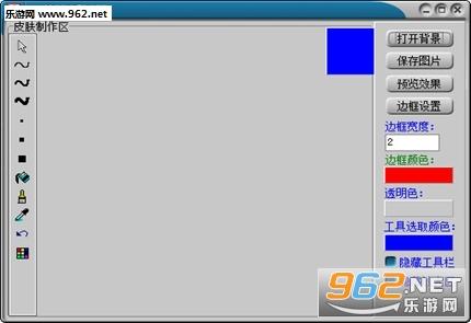LQClock电脑版截图1