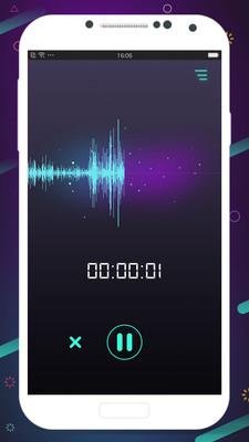 修音变声器安卓版v2.0截图2