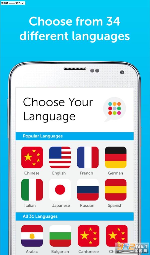 Innovative:Learn 34 Languages安卓版截图0