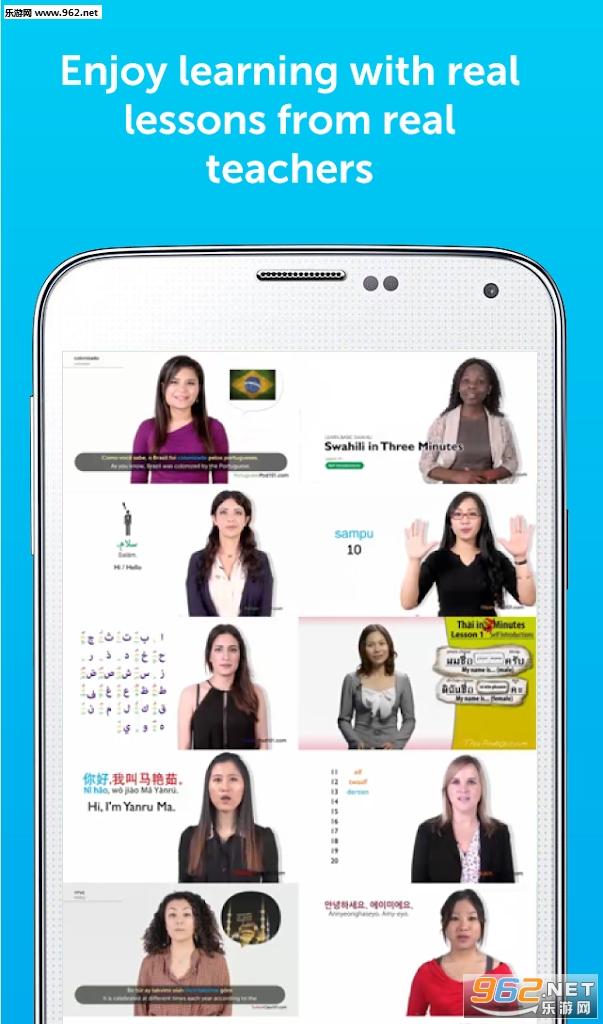 Innovative:Learn 34 Languages安卓版截图2