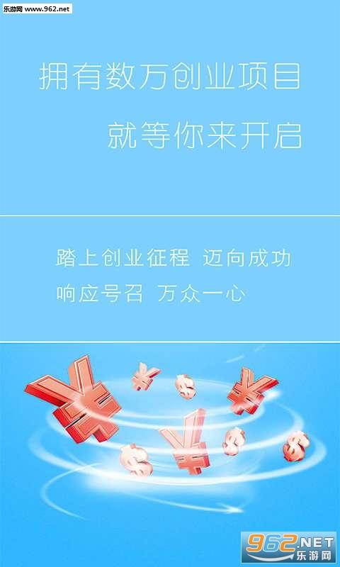 财老五安卓版v1.1.1_截图3