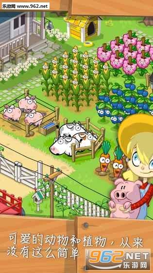 Farm Away闲置农场安卓版v1.11.2_截图0