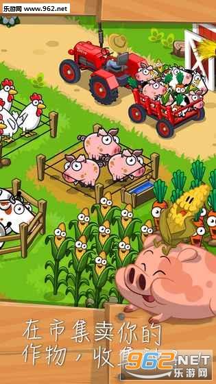 Farm Away闲置农场安卓版v1.11.2_截图1