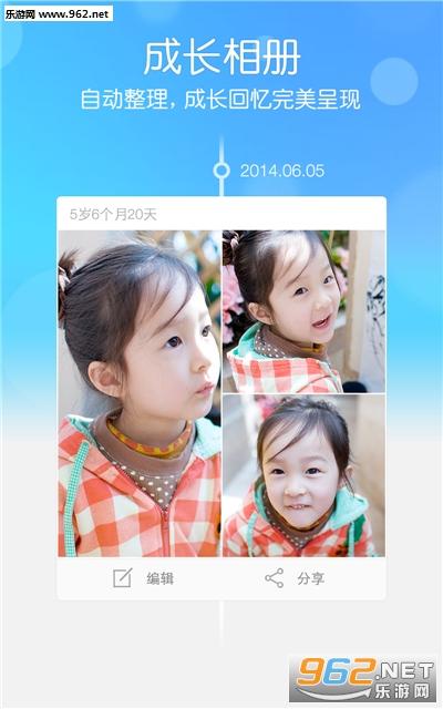 水滴宝宝安卓版v3.7.0_截图0