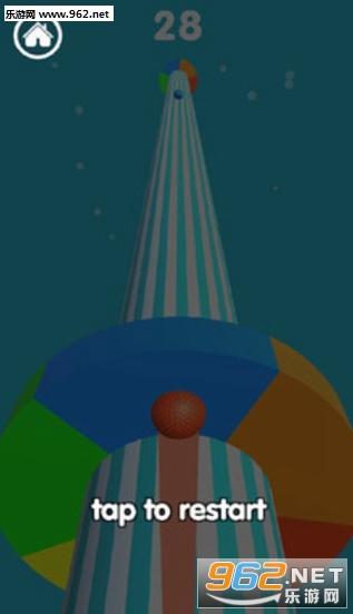 螺旋彩色道路安卓版v1.1_截图2